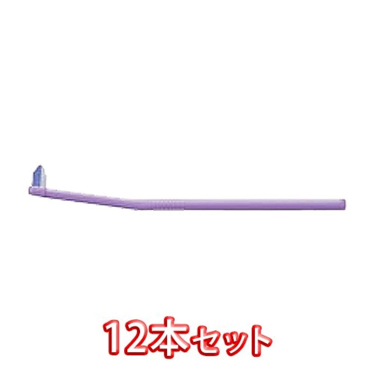 どちらも電話に出るシャイニングライオン オルソドンティック 歯ブラシ DENT.EX Orthodontic-P 12本入