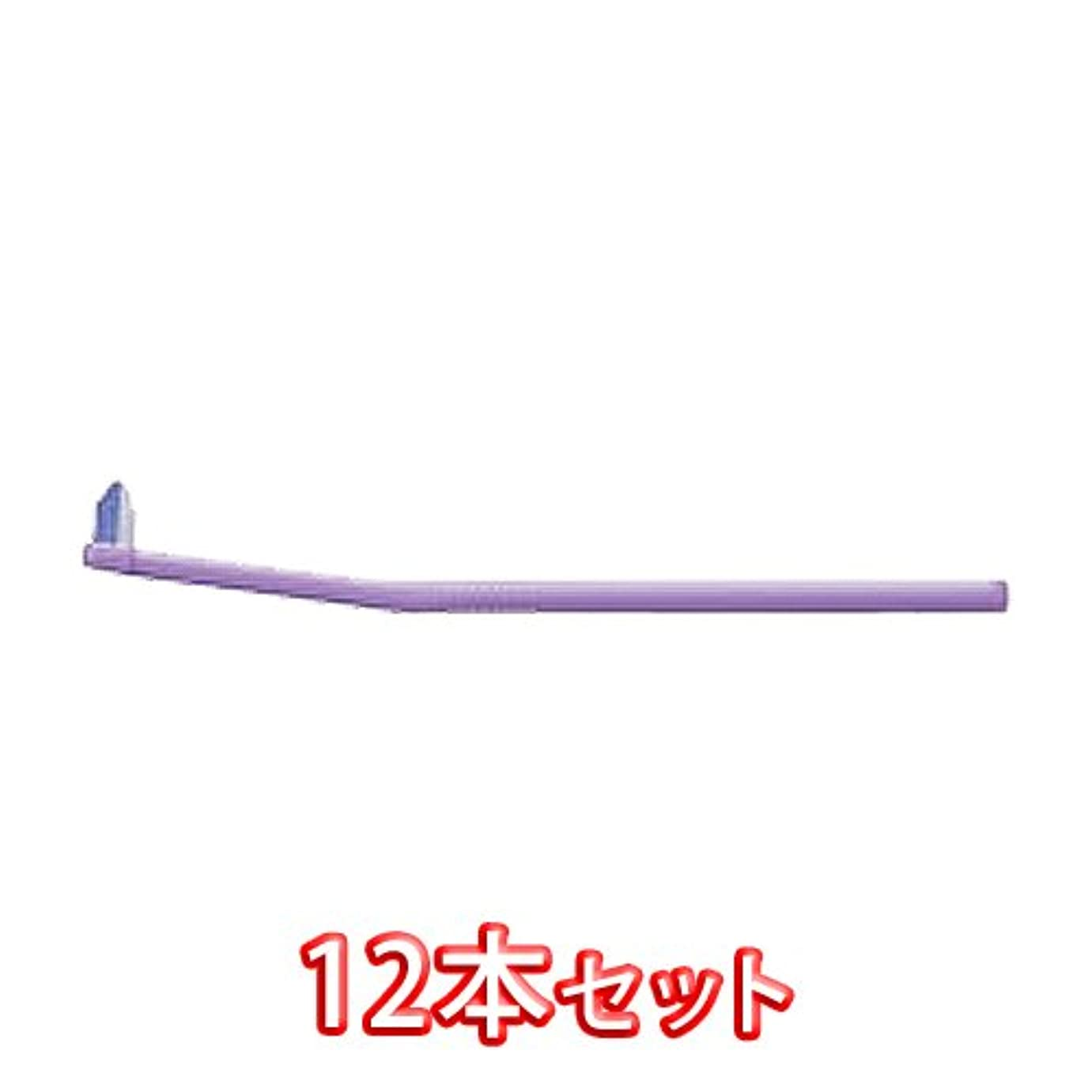 掃く野なグリーンランドライオン オルソドンティック 歯ブラシ DENT.EX Orthodontic-P 12本入