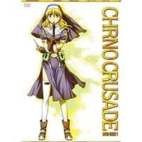 クロノクルセイド DVD-BOX 1 初回限定版