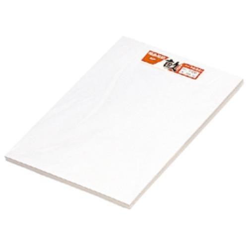 [해외]판화 용지 묘 8 절 100 장 133-793/Prints Paper Ridge 8 Cut 100 Piece 133 - 793