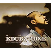 世界遺産 THE BEST OF K DUB SHINE MIX (CCCD)(DVD付)