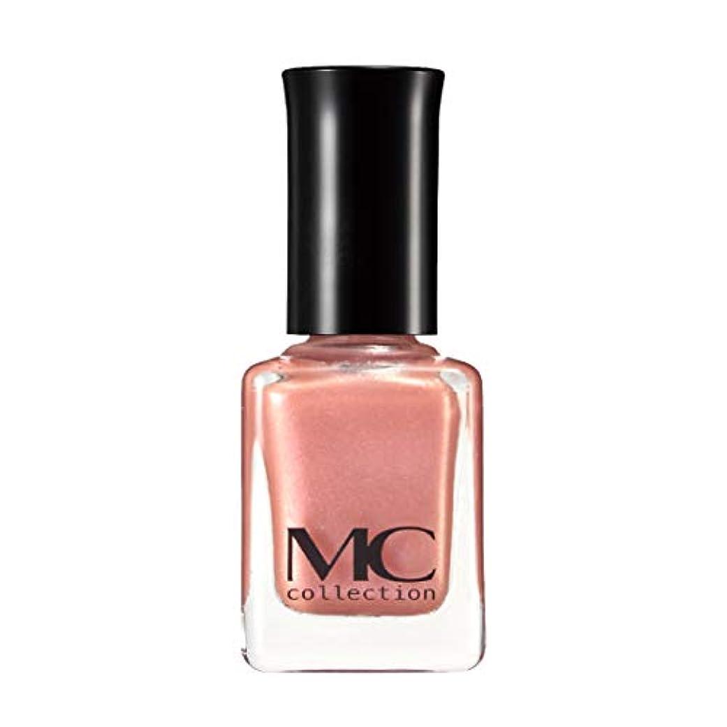 温帯従順な味わうマニキュア ネイルカラー N23 ピンク ( パール入 ネイルポリッシュ 透明 日本製 ) 【 MCコレクション 】