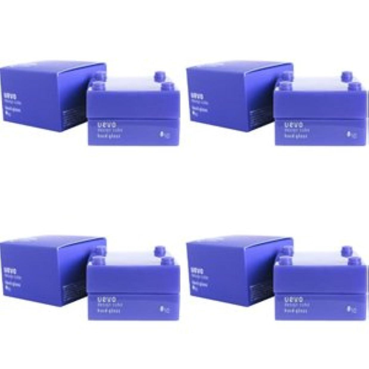 目を覚ますシロクマ酸化物【X4個セット】 デミ ウェーボ デザインキューブ ハードグロス 30g hard gloss DEMI uevo design cube