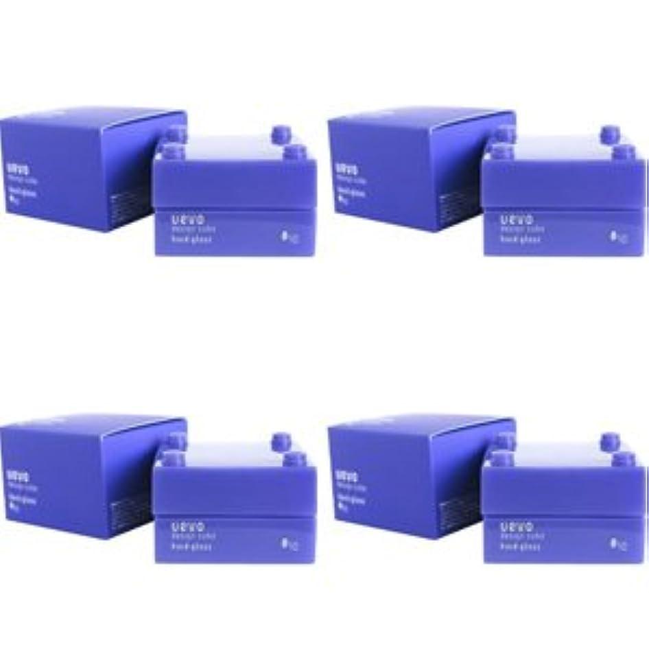 長椅子リンクベルト【X4個セット】 デミ ウェーボ デザインキューブ ハードグロス 30g hard gloss DEMI uevo design cube