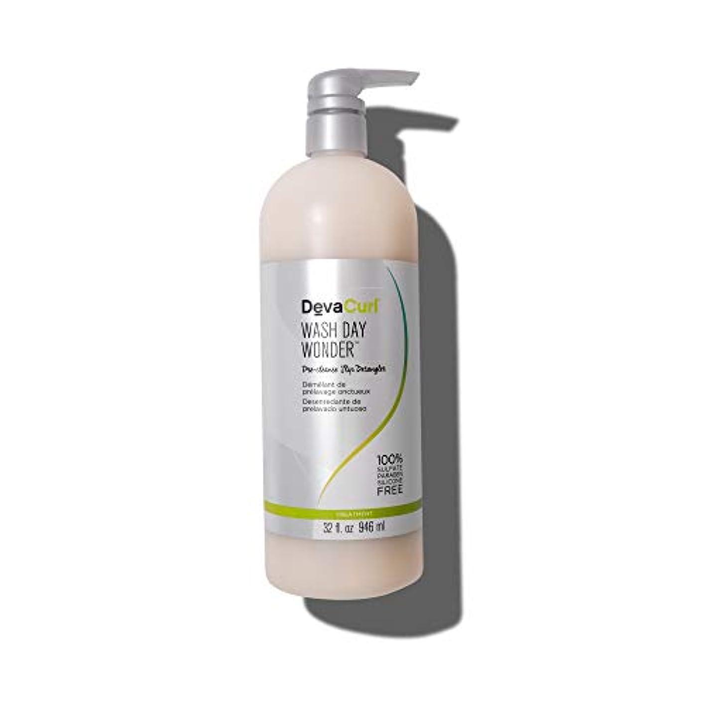 流す弁護士不健全デヴァ Wash Day Wonder (Pre-Cleanse Slip Detangler - For All Curl Types) 946ml/32oz並行輸入品