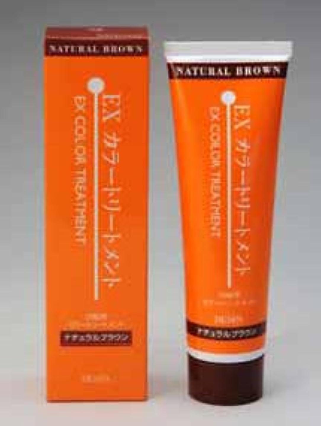 パーセント血色の良い連結するEX 白髪染め 染毛 カラートリートメント 200g ロマンスグレー
