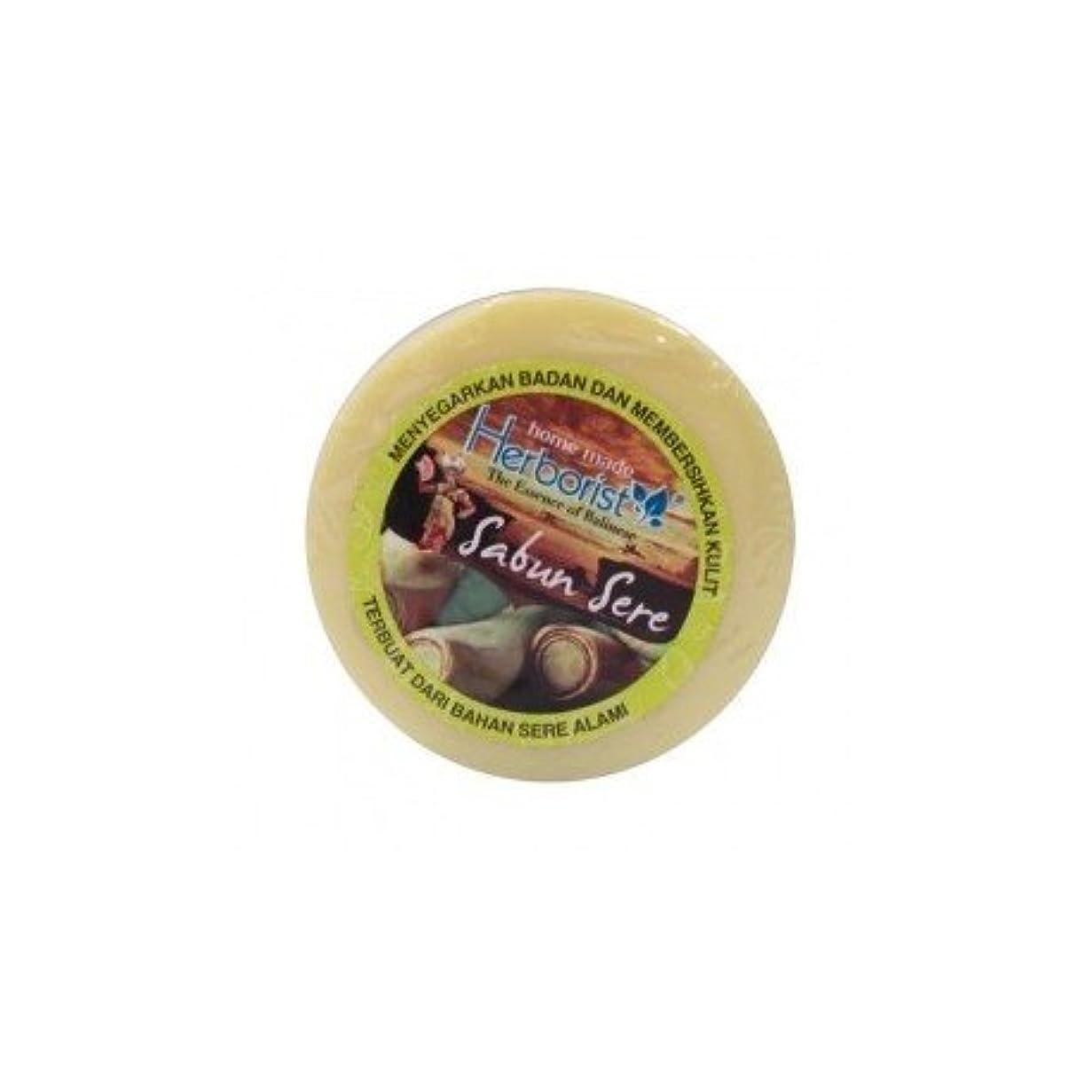 おもしろい露骨なハシーHerborist sabun serehレモングラスソープ80グラム
