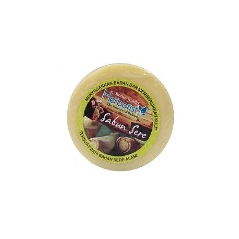 うめき弾性製品Herborist sabun serehレモングラスソープ80グラム