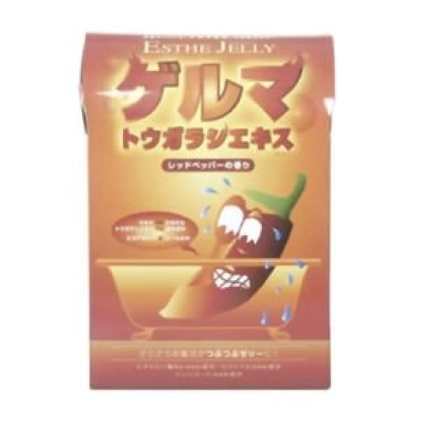 商業の出撃者リーフレットエステゼリー ゲルマ レッドペッパーの香り 【2セット】