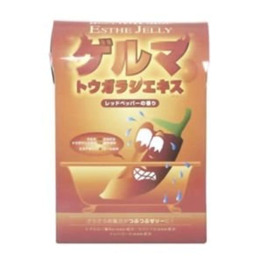 買い手日曜日オーブンエステゼリー ゲルマ レッドペッパーの香り 【2セット】