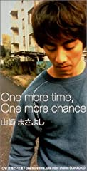 山崎まさよし「One more time, One more chance」のジャケット画像