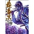 花の慶次―雲のかなたに (第6巻) (Tokuma comics) (トクマコミックス)