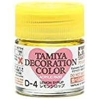 タミヤ デコレーションシリーズ デコレーションカラー スタートセット D-4 レモンシロップ