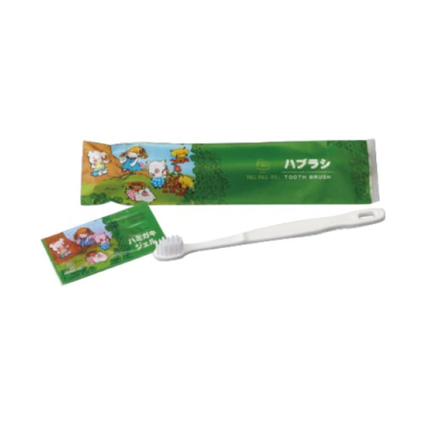 橋伝染病傾向パルパルポー 子ども用ハブラシ いちご味ジェル付 300本