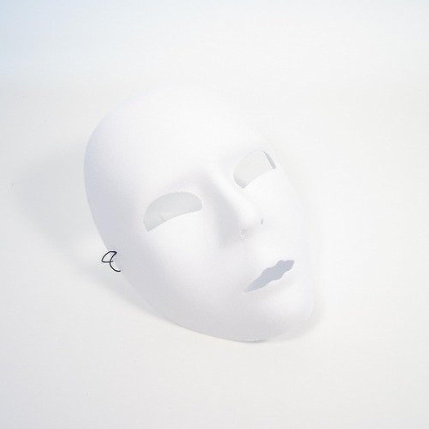 間欠閉じる十代の若者たちデラックスマスク 男性