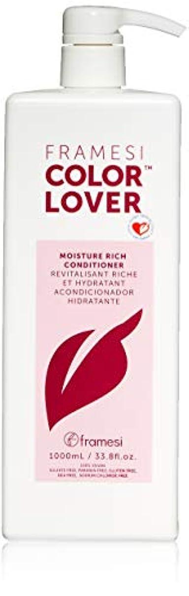 アスリートパーセント青写真Framesi Color Lover Moisture Rich Conditioner, 33.8 Ounce by Framesi Color Lover
