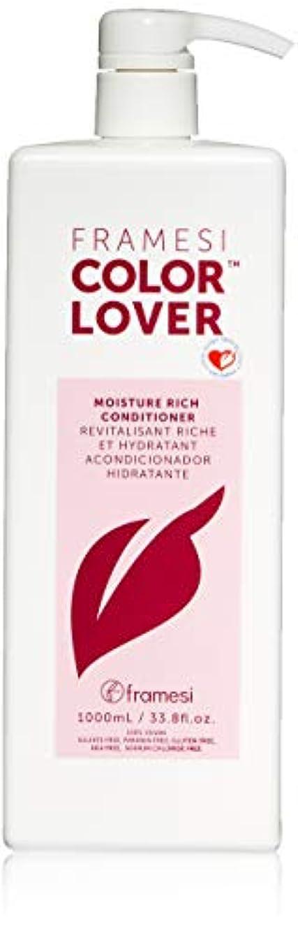 飲料自明ご覧くださいFramesi Color Lover Moisture Rich Conditioner, 33.8 Ounce by Framesi Color Lover