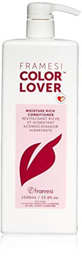 水族館強打衛星Framesi Color Lover Moisture Rich Conditioner, 33.8 Ounce by Framesi Color Lover