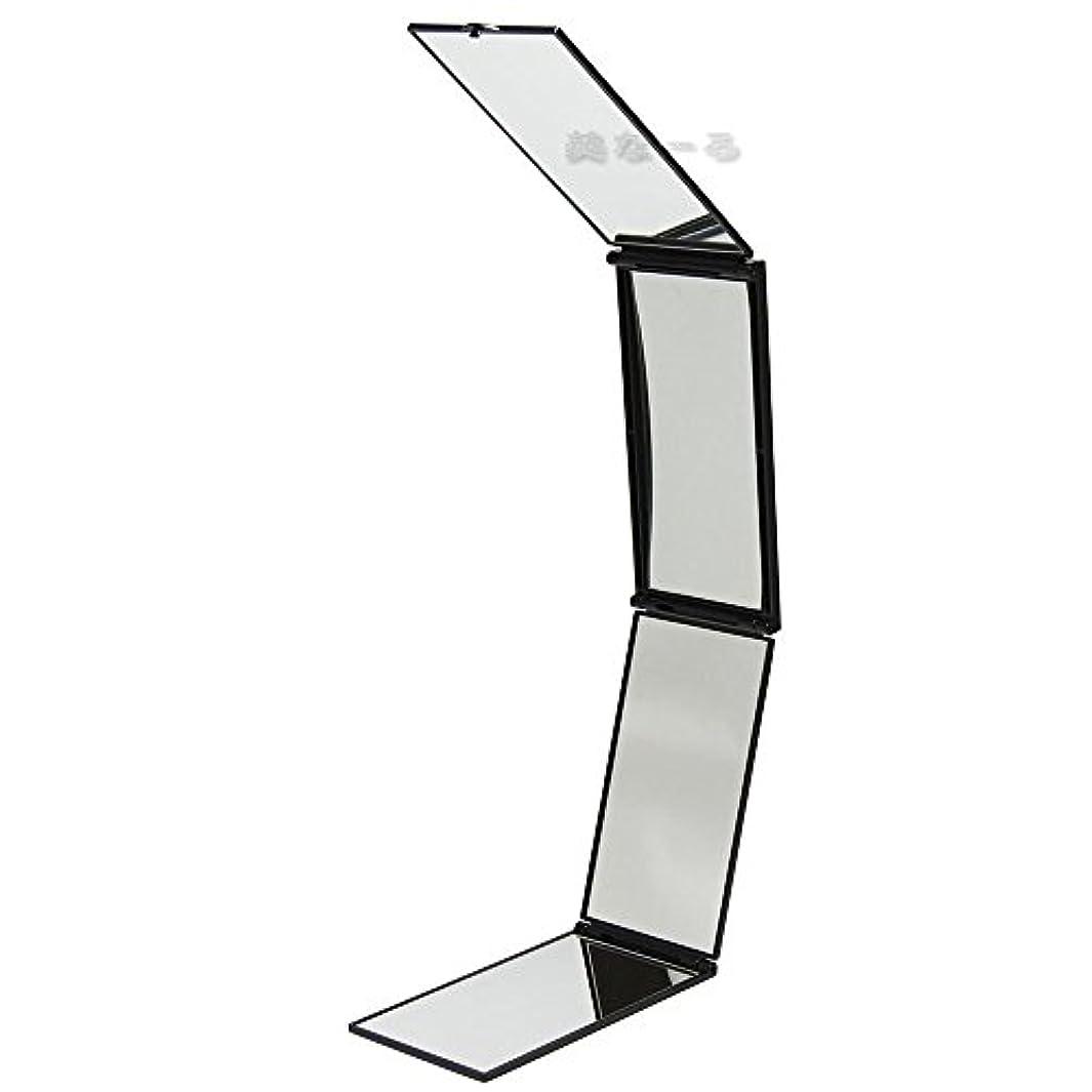 感覚満州正確なルアン ハンディミラー 携帯四面鏡