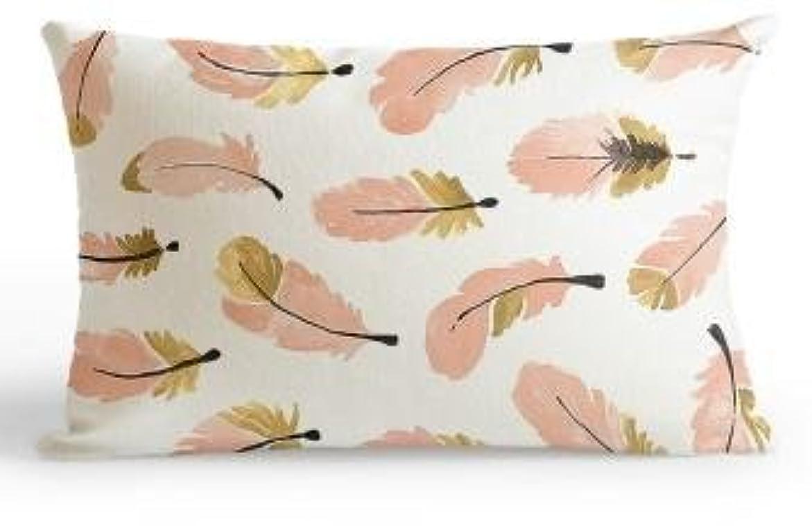 荒廃する子豚オーガニックLIFE 新しいぬいぐるみピンクフラミンゴクッションガチョウの羽風船幾何北欧家の装飾ソファスロー枕用女の子ルーム装飾 クッション 椅子