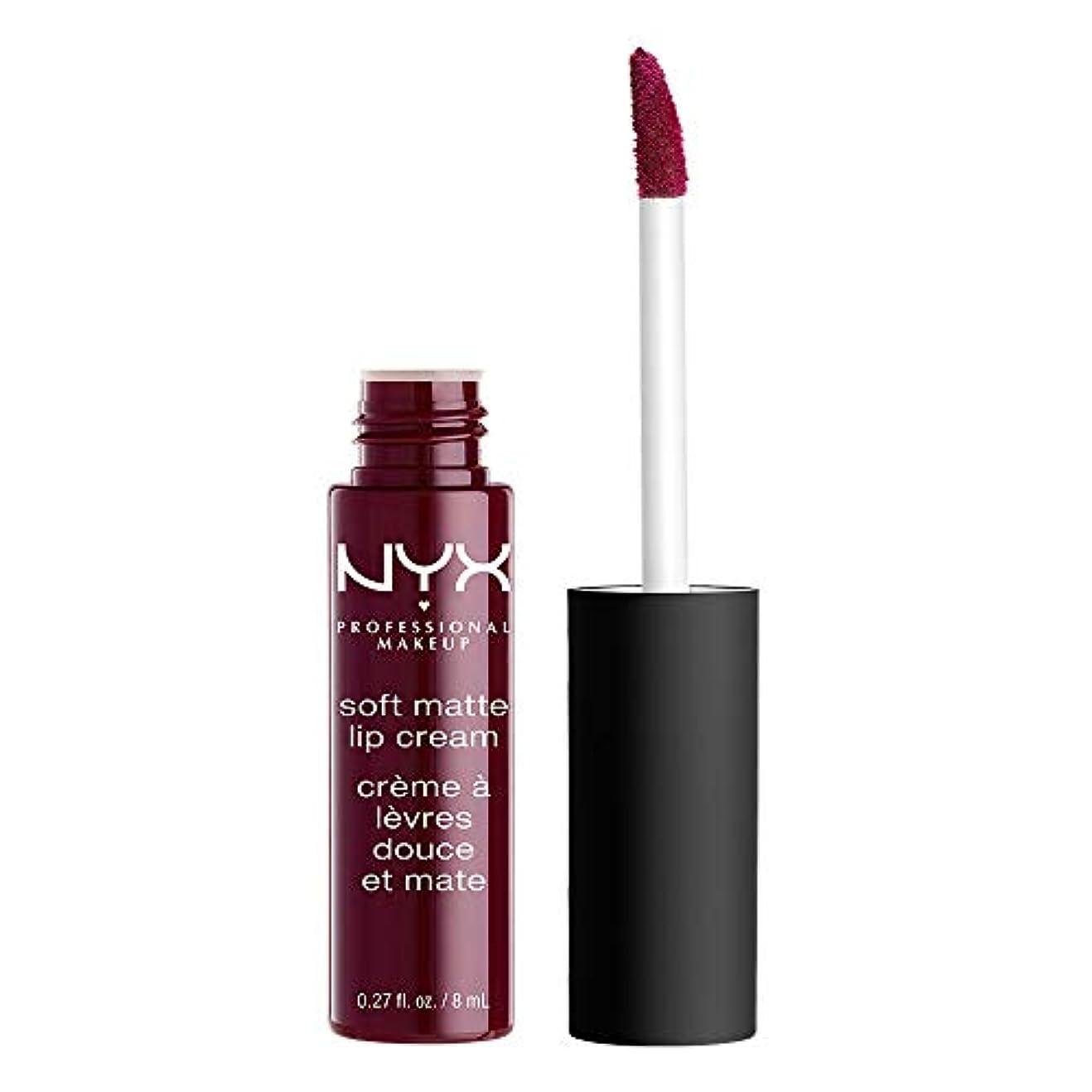 マーカー旧正月意味のあるNYX(ニックス) ソフト マット リップクリーム 20 カラー?コペンハーゲン 口紅 カラーコペンハーゲン 8ml