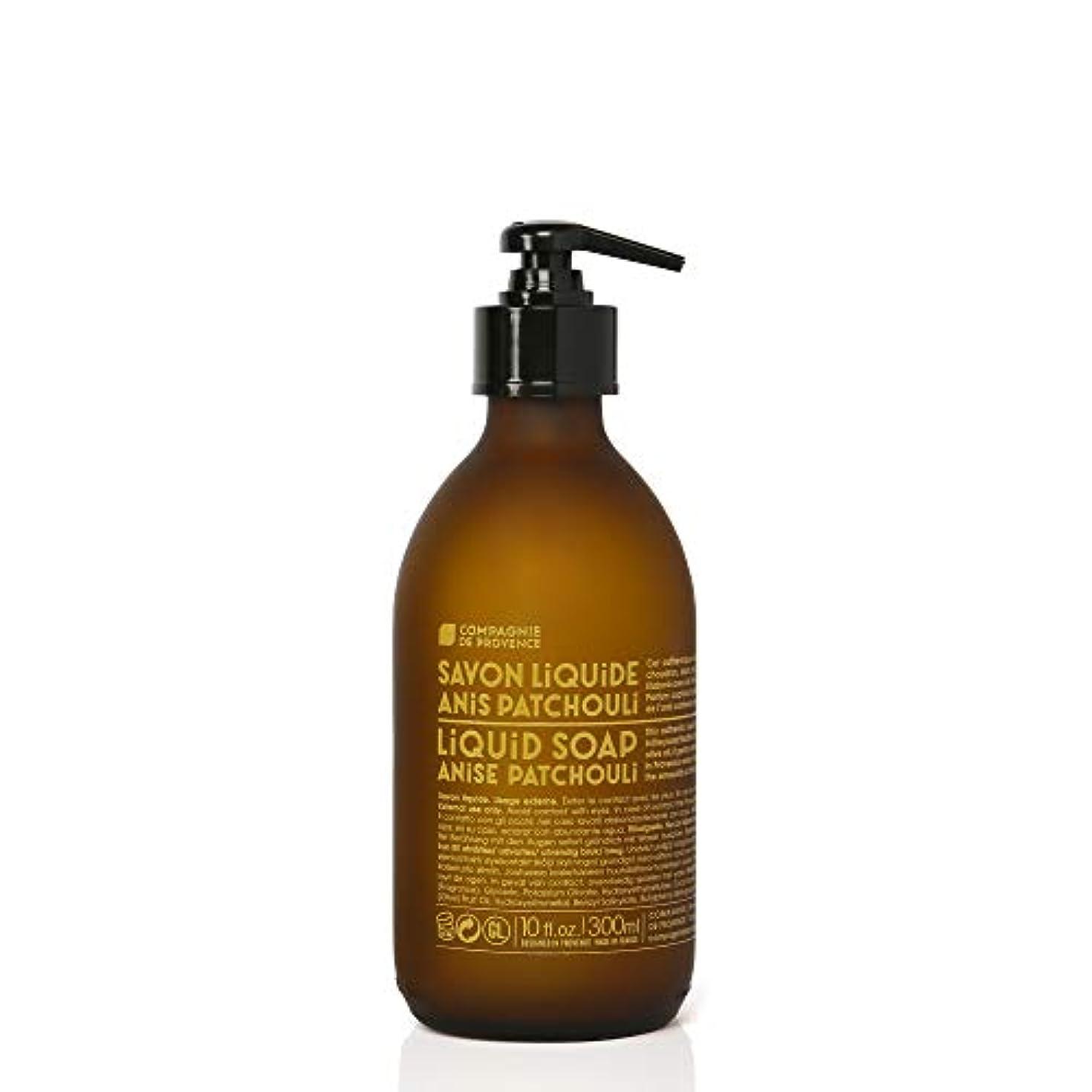 マスタード円形の火Compagnie de ProvenceマルセイユLiquid Soap Made in France 16.9 FL OZガラスボトル