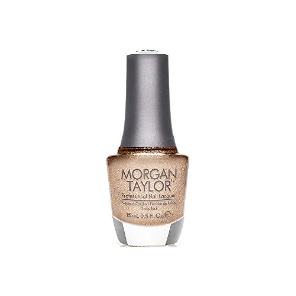 感覚不要エチケットMorgan Taylor - Professional Nail Lacquer - Bronzed & Beautiful - 15 mL / 0.5oz