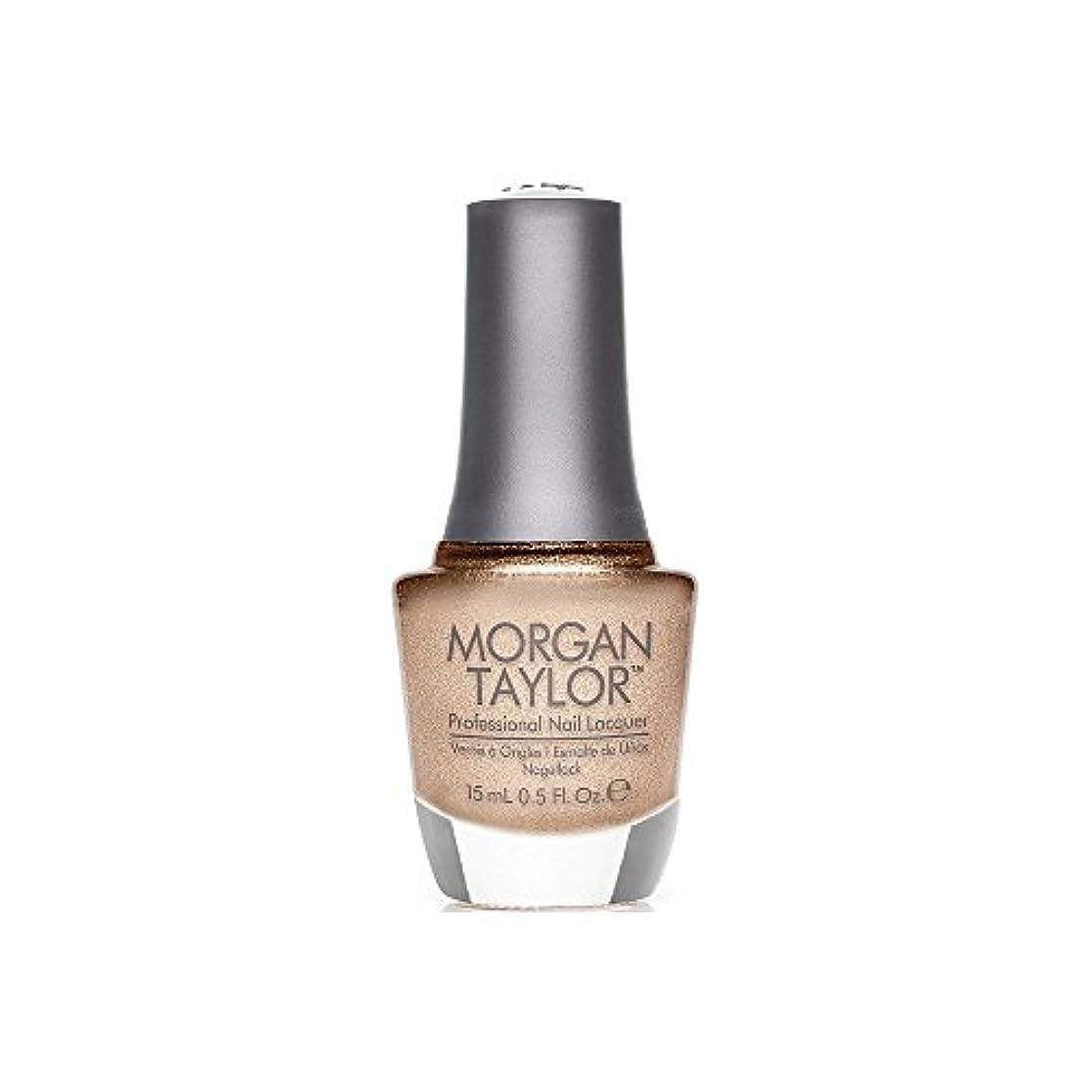 付与腐った反映するMorgan Taylor - Professional Nail Lacquer - Bronzed & Beautiful - 15 mL / 0.5oz
