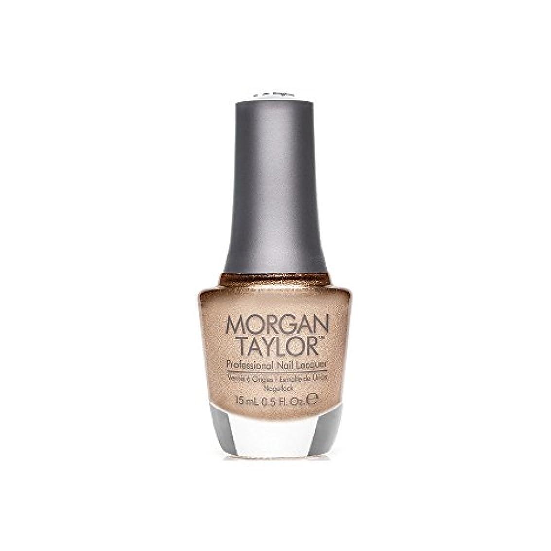 印象的なカジュアル船Morgan Taylor - Professional Nail Lacquer - Bronzed & Beautiful - 15 mL / 0.5oz