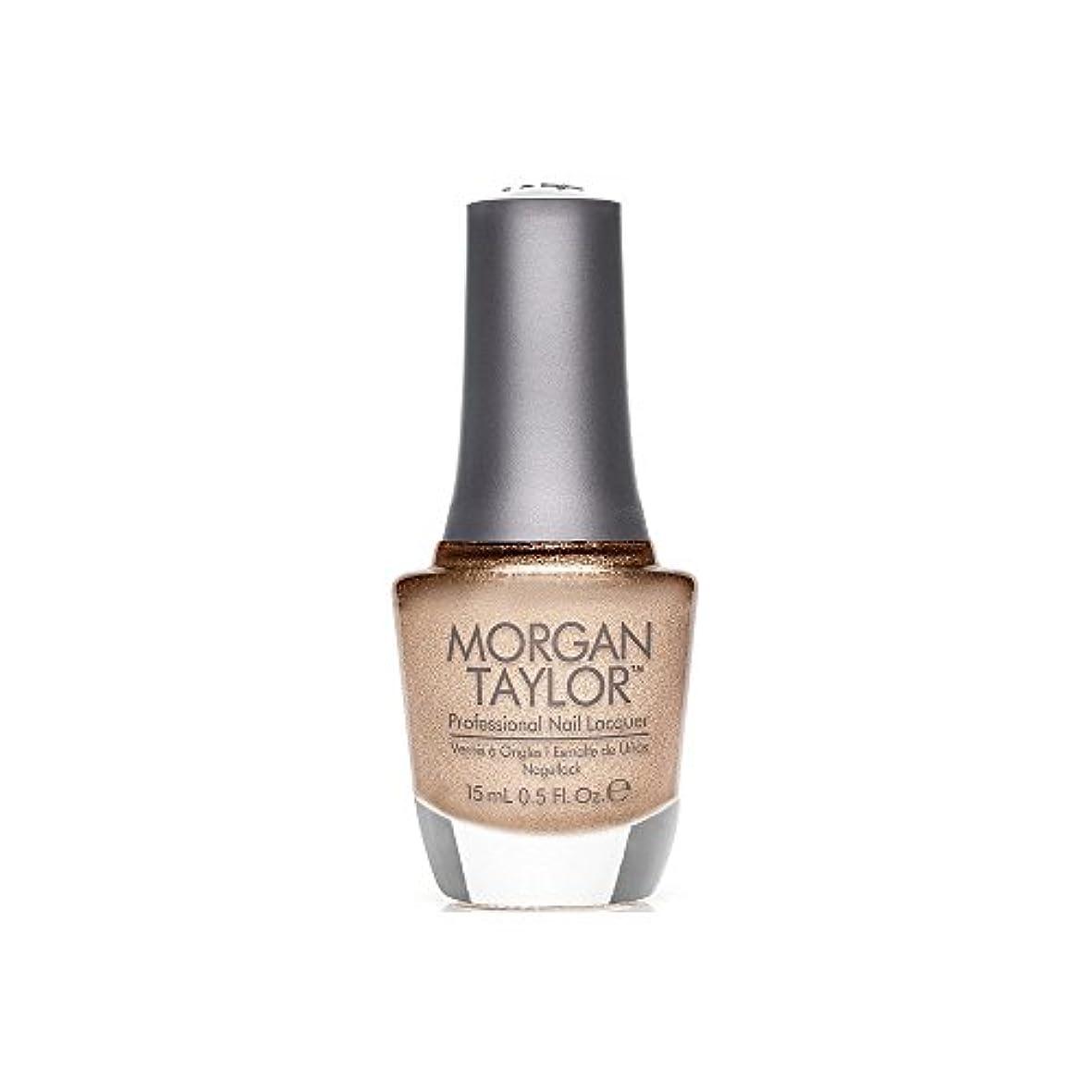 有益メッセージ貯水池Morgan Taylor - Professional Nail Lacquer - Bronzed & Beautiful - 15 mL / 0.5oz