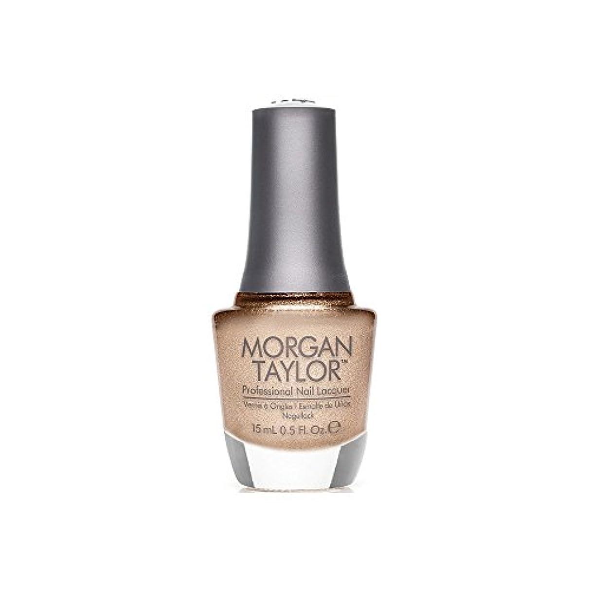 ドーム名前説教するMorgan Taylor - Professional Nail Lacquer - Bronzed & Beautiful - 15 mL / 0.5oz