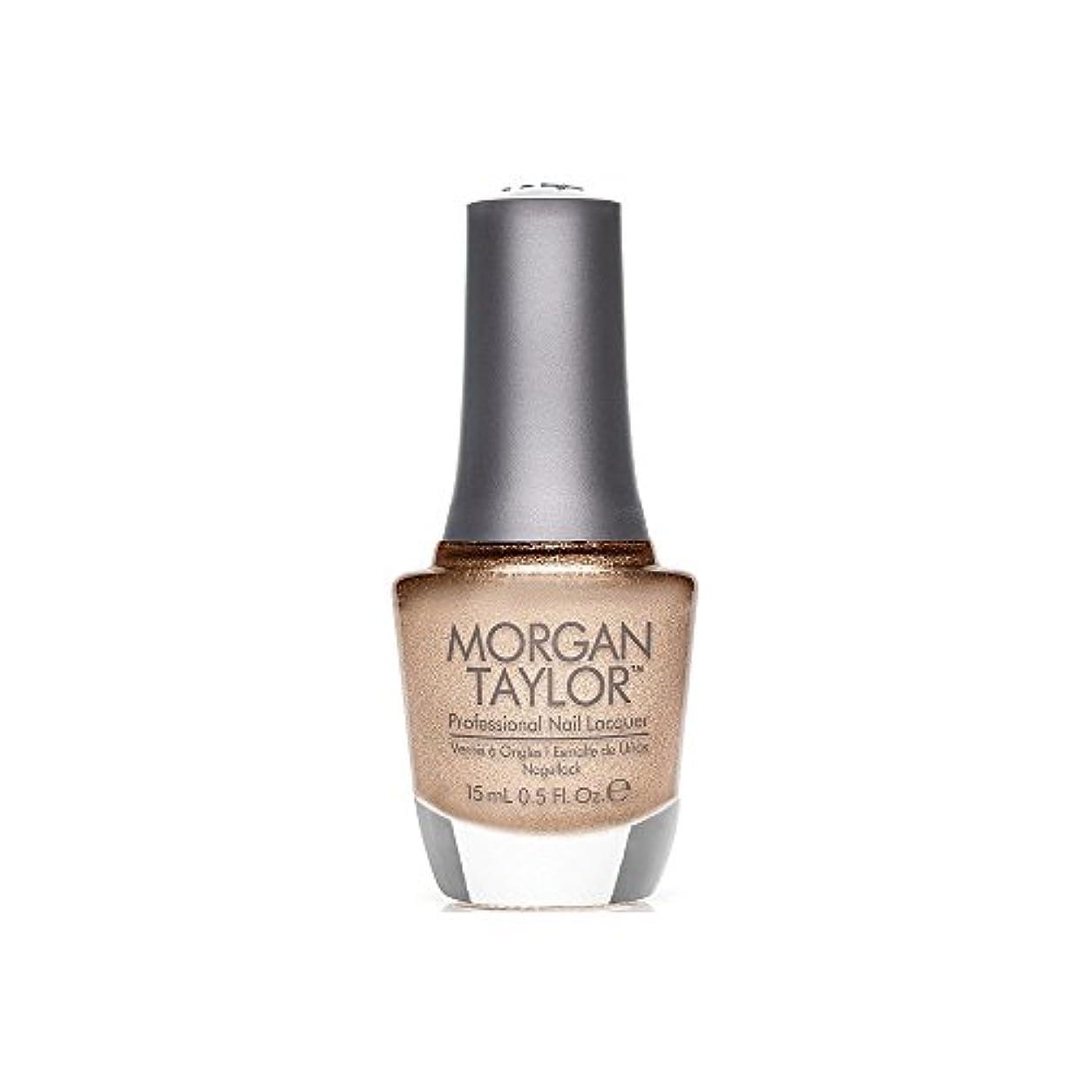 ローマ人委任するランチョンMorgan Taylor - Professional Nail Lacquer - Bronzed & Beautiful - 15 mL / 0.5oz