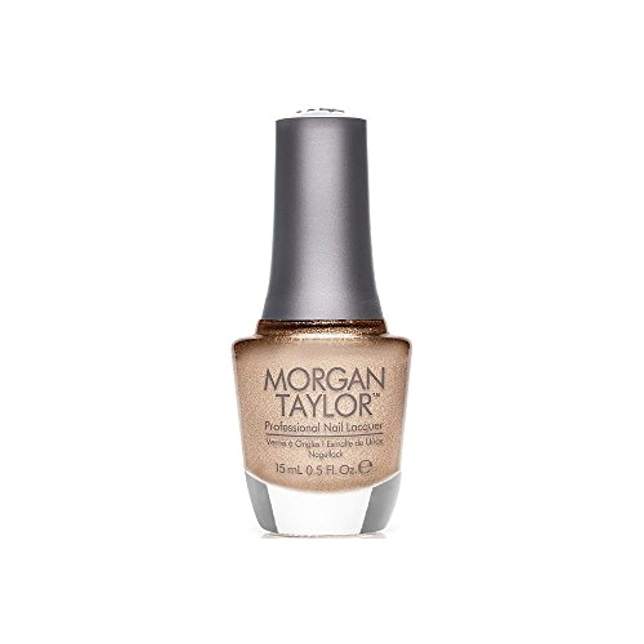 間に合わせチータースマートMorgan Taylor - Professional Nail Lacquer - Bronzed & Beautiful - 15 mL / 0.5oz