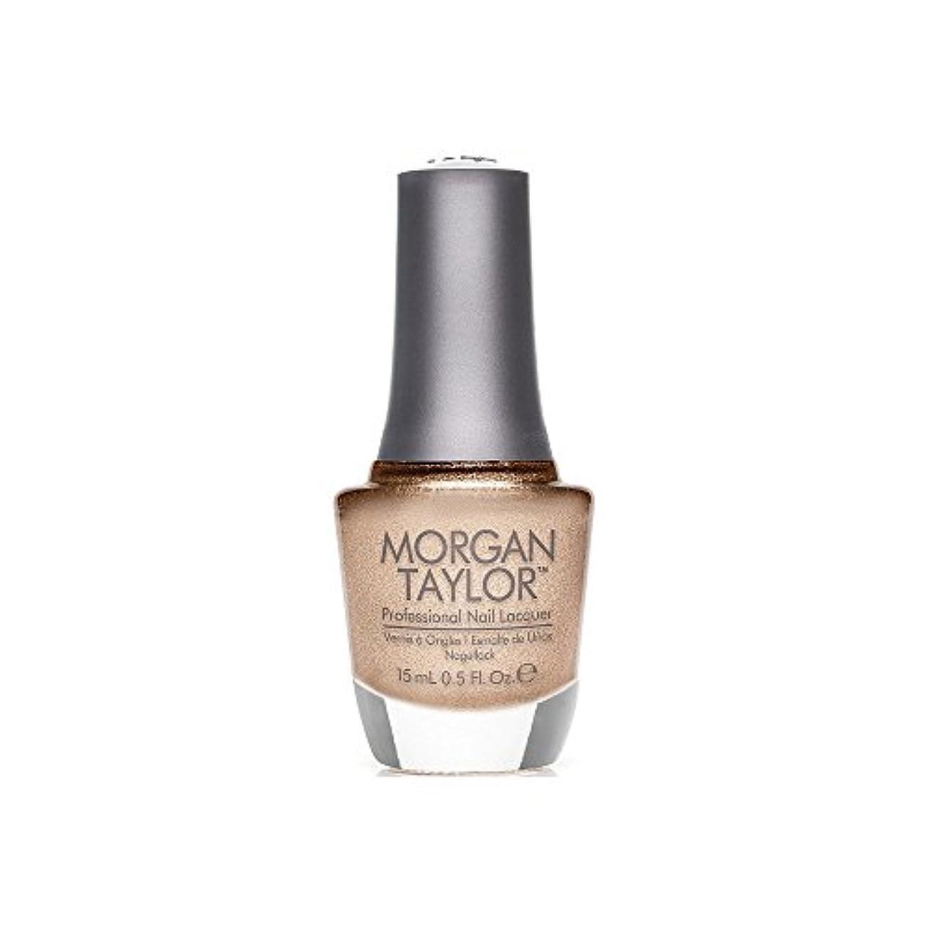 ヒントたくさん長いですMorgan Taylor - Professional Nail Lacquer - Bronzed & Beautiful - 15 mL / 0.5oz
