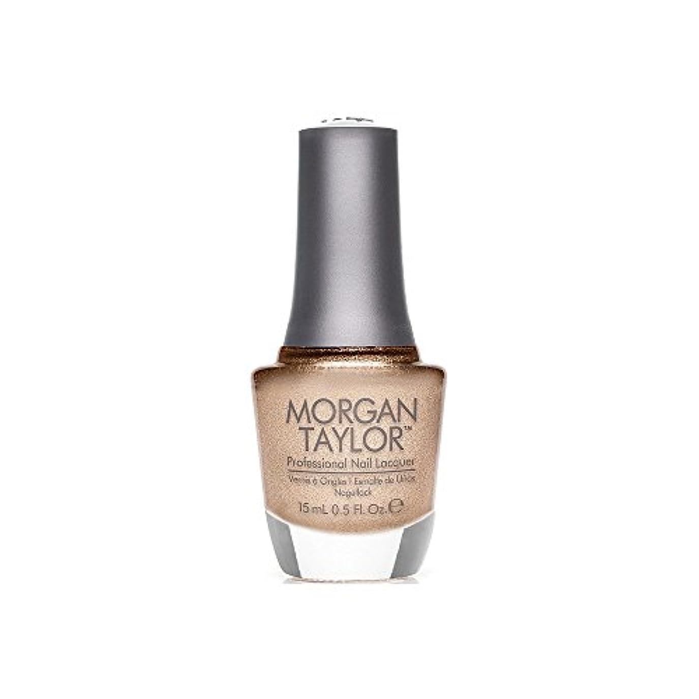 揺れるプロトタイプきしむMorgan Taylor - Professional Nail Lacquer - Bronzed & Beautiful - 15 mL / 0.5oz