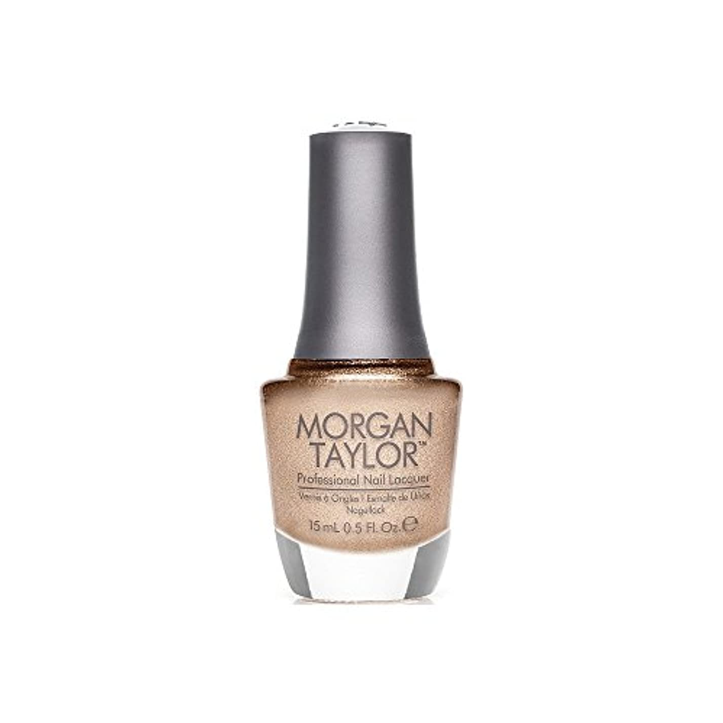 動機キャップナプキンMorgan Taylor - Professional Nail Lacquer - Bronzed & Beautiful - 15 mL / 0.5oz