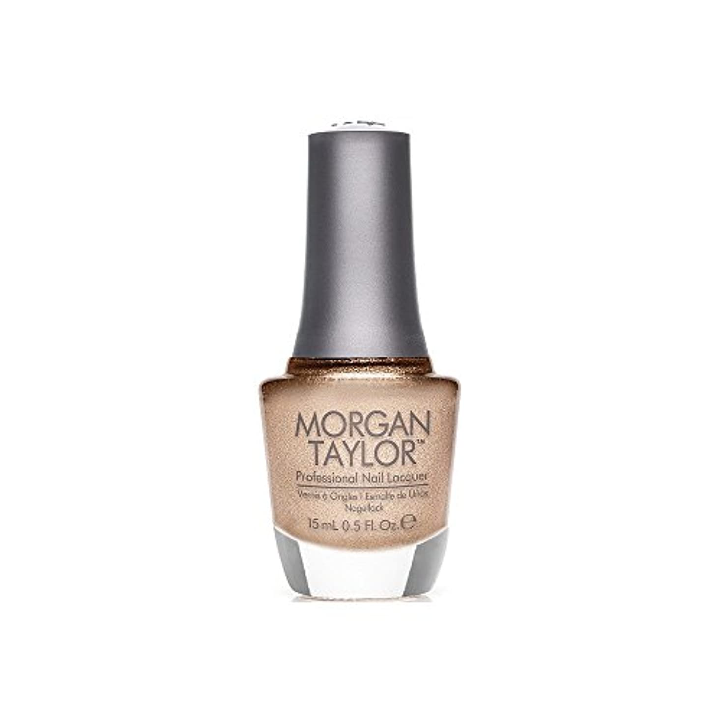コジオスコエコー平衡Morgan Taylor - Professional Nail Lacquer - Bronzed & Beautiful - 15 mL / 0.5oz