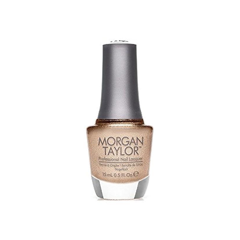 キラウエア山検索エンジン最適化外国人Morgan Taylor - Professional Nail Lacquer - Bronzed & Beautiful - 15 mL / 0.5oz