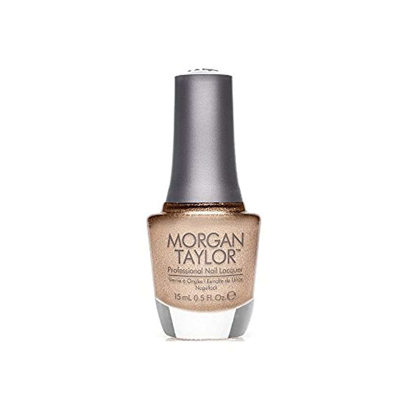 少数自体ラグMorgan Taylor - Professional Nail Lacquer - Bronzed & Beautiful - 15 mL / 0.5oz