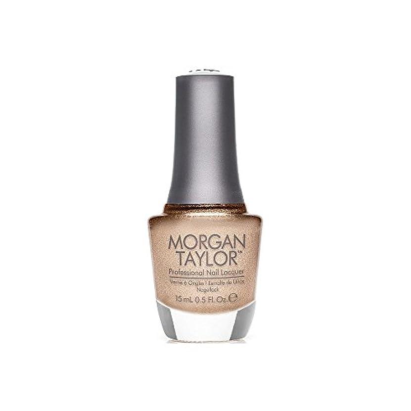 ウィザードアメリカ先のことを考えるMorgan Taylor - Professional Nail Lacquer - Bronzed & Beautiful - 15 mL / 0.5oz