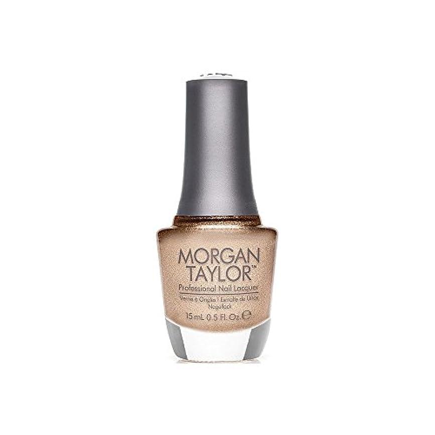 つまらない服を洗う剣Morgan Taylor - Professional Nail Lacquer - Bronzed & Beautiful - 15 mL / 0.5oz