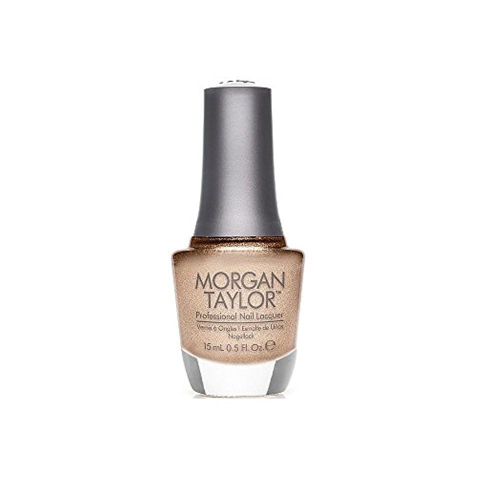 あごひげタバコジュニアMorgan Taylor - Professional Nail Lacquer - Bronzed & Beautiful - 15 mL / 0.5oz