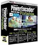 PowerEncoder MPEG4 AVC Edition Portable