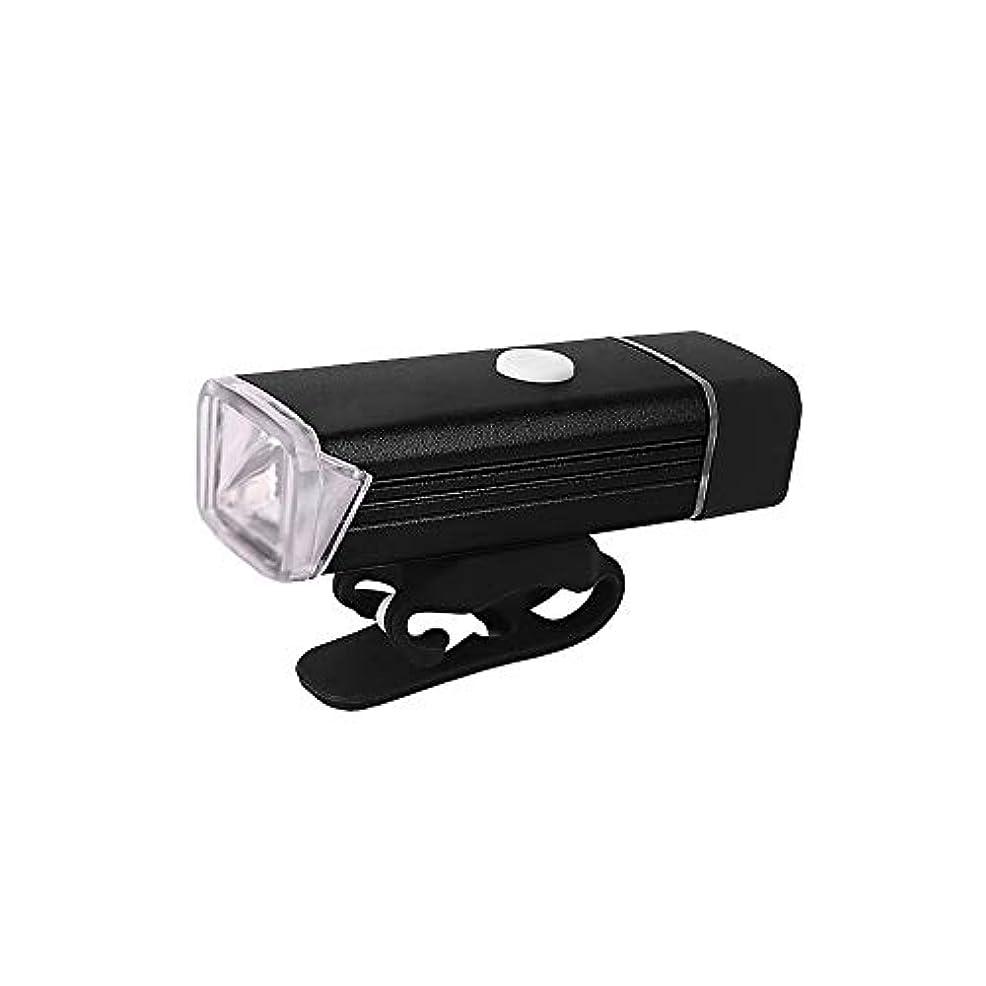 結核シガレットかりて自転車用ライト USB充電式 防水 4つのライトモード 自転車用ヘッドライト 自転車用フロントライト 180ルーメン スーパーブライト