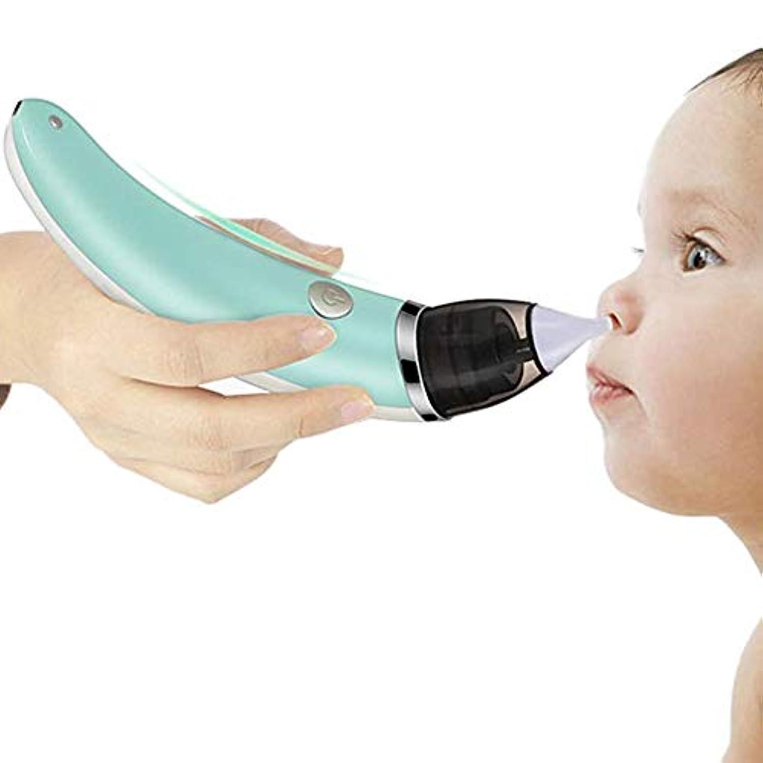 寓話強大なアナウンサー電気鼻洗浄アレルギー性鼻炎治療大人の子供の鼻洗浄器人間工学に基づいた設計360度回転5速吸引調整USB充電