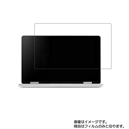 【2枚セット】ONE-NETBOOK Technology OneMix3 / OneMix3 Pro 8.4インチ用 液晶保護フィルム 防指紋(クリア)タイプ