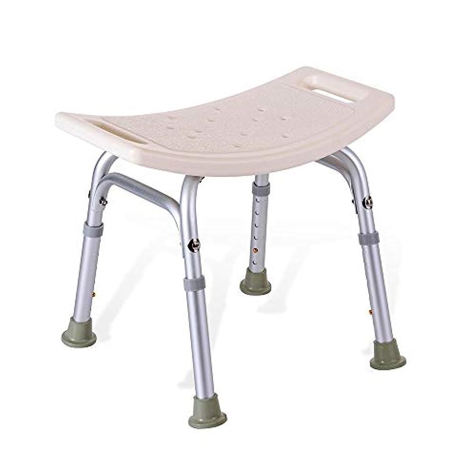 通常横たわる鋼滑り止めシャワーシートスツール、高齢者妊娠中の女性の大人のためのバスチェアアルミニウム合金調節可能な高さシャワーチェア