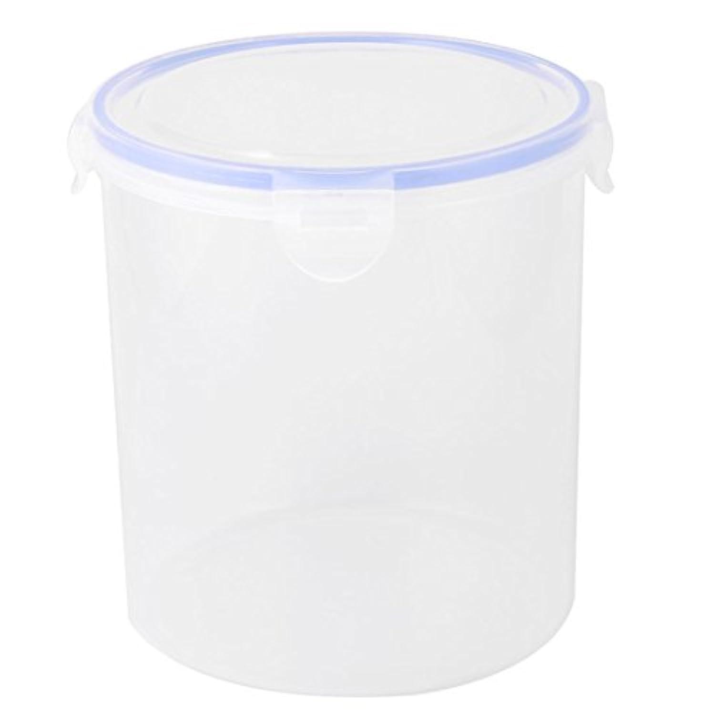 uxcell 保存容器 密閉 貯蔵容器 調味料入れ 食品貯蔵容器 乾物保存 プラスチック 食物 ビーン スナック ナッツ ホルダー ボックス ケース 2.5L