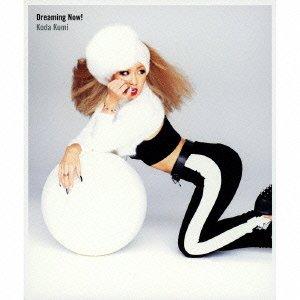 「Dreaming Now!/倖田來未」は○○テーマソング!ノリノリの歌詞&PVのダンスも徹底解説♪の画像