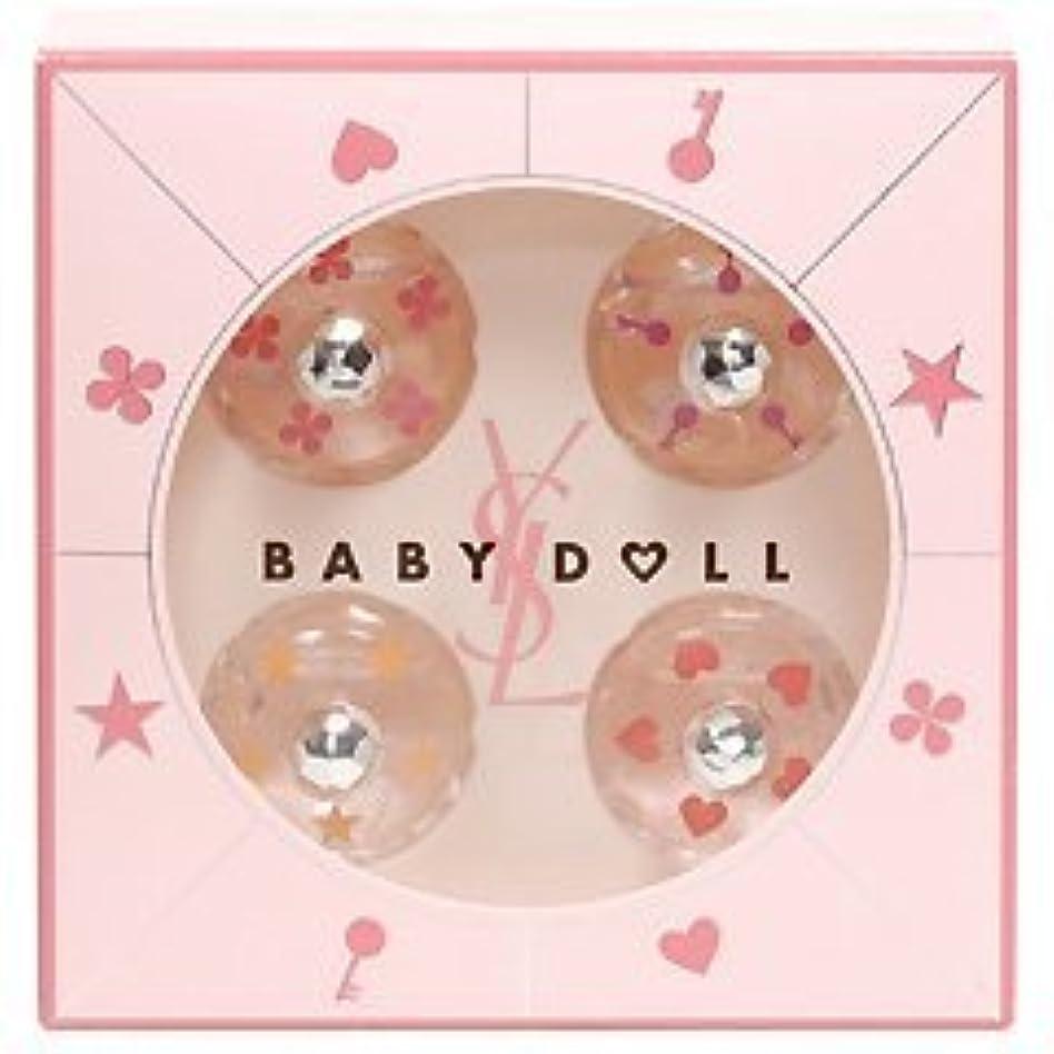 ベビードール ラッキー コレクション ミニ香水セット 7.5ml×4 【イヴサンローラン】 (並行輸入品)